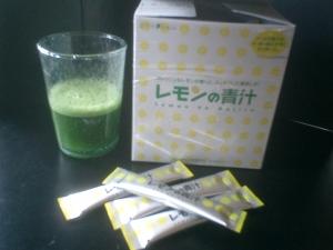 レモン味で、ポカリで割って飲んでも、青汁は青汁だ。