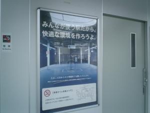 ついに、JR東日本の新幹線が禁煙になるそ~で。JR東海は禁煙にしないって、偉い!