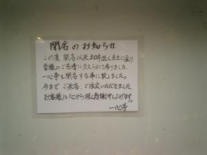 昼間からビールが飲める店のひとつでもあった(^^;)