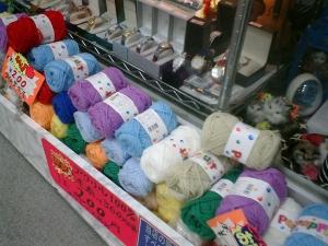 あ~、どうせあたくしは手芸とは無縁でございますわよ、編み物は苦手よ(笑)
