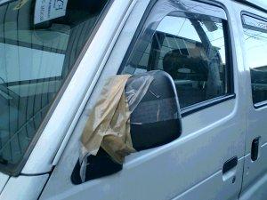 car-gamute.jpg