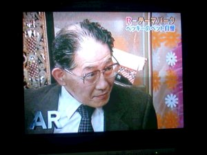 gyakumohi.jpg
