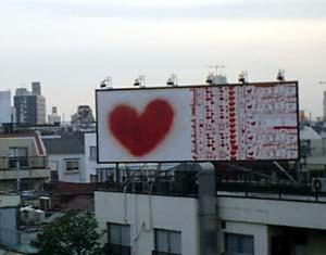 heart-amino.jpg