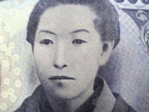 一万円札も新しくなったんだよなぁ。まだお会いしてないなぁ。