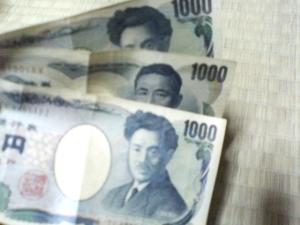 最近、財布の中はこの人ばっかり(^^;)