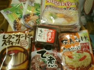 この八丁味噌が、うまいんです! 高級で、東京にはないんだよなぁ~。