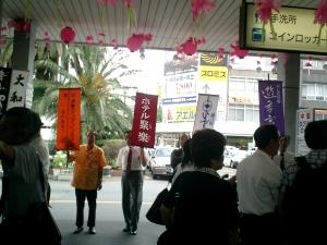 温泉街に行くと、必ずいる旗持ち、重要ですね(^_^)