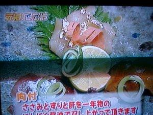 nagoya-kinpun.jpg