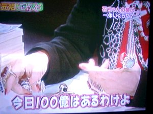 nagoya-yubiwa.jpg
