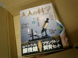ムカデやカニのメカニック・ロボットは、ちょっと高いんだよね~(^^;)