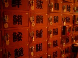 元寿司屋の息子も、全部は読めないそ~です。
