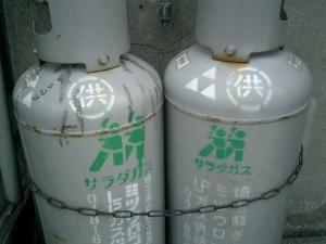 フレッシュなガス、ってなんですか?(^_^;)